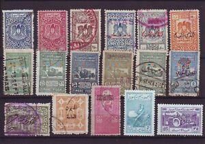 Revenue Stamps of Syria