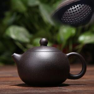 200ml Oolong Tea Pot small yixing zisha black galaxy tea pot ball infuser holes