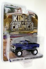 Greenlight 1/64 Scale 1974 Ford F-250 Midwest 4WD Center Diecast Monster Truck