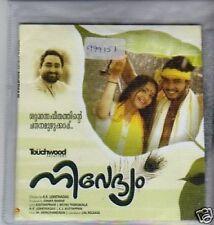(264U) Nivedyam - 2007 CD