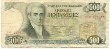 BILLET BANQUE GRECE GREECE 500 drachmes 1983 état voir scan 035