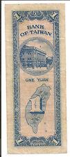 CHINA  TAIWAN  P1950 1949 1 YUAN  ONE BANK OF TAIWAN  RARE  NOTE