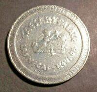 1980 CAESARS PALACE HOTEL CASINO LAS VEGAS $1 GAMING TOKEN