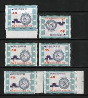 Korea Stamps # 352 XF OG NH Lot Of 6X
