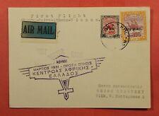 1931 SUDAN FIRST FLIGHT CARD KHARTOUM TO GREECE