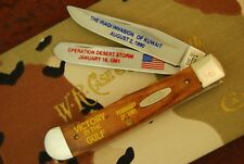 CASE XX USA 1991 VICTORY IN GULF WOOD FULL SIZE TRAPPER KNIFE LIMITED ED. (4351)