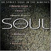 Various - Supreme Soul 1 /4