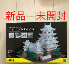 Nano block Himeji Castle Special Deluxe Edition NB-042 Rare Limited Kit