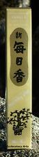 Nippon Kodo Morning Star Vanilla Incense 50 Sticks - Ceramic Tile Incense Burner