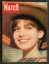 'PARIS-MATCH' FRENCH VINTAGE MAGAZINE CATHERINE SPAAK COVER 1 APRIL 1961