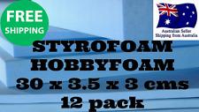 12 pack XPS Foam Board 30cm x 3.5cm x 3cm (for modelling) 12-PACK DOW Styrofoam