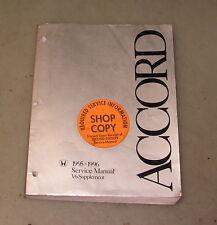 1995 1996 Honda Accord V6 Service Manual Supplement