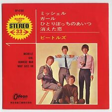 """The Beatles - Michelle c/w Girl, Nowhere Man and What Goes On OP/500 7"""" JAPAN EP"""