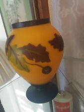 """Galle Style Cameo Glass Vase  Floral Nature 7"""""""