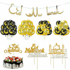 Eid Mubarak Banner Balloons Ramadan Muslim Islamic Festival Party DIY Decoration