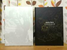 .Hack / G.U. Perfect Settei Shiryoshu Art Book Black Ps2 w/Serial Japan