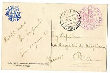 CARTOLINA 1913 PM HOMS TRIPOLITANIA 22/1 RIF 10935