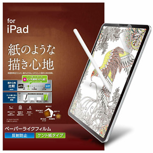"""Japanese Paper Like Film Screen Protector iPad Air4/12.9""""/7/8th 6th Pro3/4th Gen"""