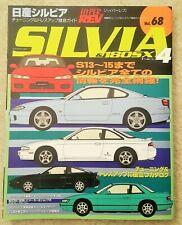 Hyper REV Vol.68 Nissan Silvia 180SX No.4 JDM Car Magazine S13 S14 S15