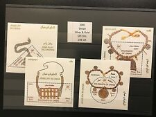 Oman SPECIAL Jewelry GOLD/SILVER Embossed STAMPS!!!   2003 MNH RARE High Value