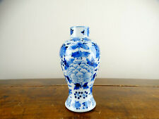 Antique Chinese Export Porcelain Vase Blue & White Jar Kangxi Mark 19th Century