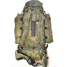 Russian military backpack 6B118, Included in the kit Ratnik.