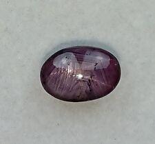 Rubis étoilé 2.97 carats - Natural 6 ray star ruby