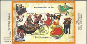 India MS folder   2010 Mexico Joint issue dance guitar music musical singer Inde