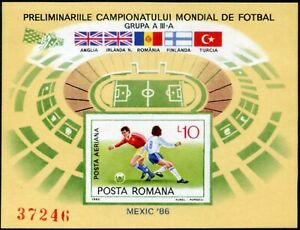 Romania 1985. FIFA World Cup in Mexico. Without perforation €15