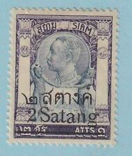 THAILAND 129 MINT HINGED OG * NO FAULTS EXTRA FINE !