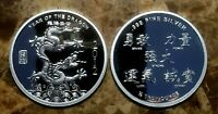 2012 Year of the Dragon  1/2 oz. Fine Silver Bullion Round!!
