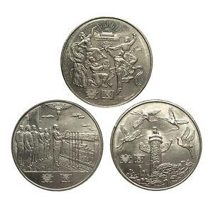 China set 3 Coins, 1 Yuan, 1984, AUNC-UNC> PRC Found 35TH Ann COMM. Coin