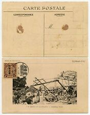 CHINA YUNNAN FOU 1913 COILING DRAGON FRANKING PPC HOUSE BUILDING