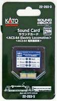 Kato 22-203-3 UNITRACK Sound Card (ACS-64 Electric Locomotive) (N scale)