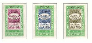 s11627) YEMEN MNH** 1963, Revolution anniversary 3v, overprints