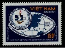 N.Vietnam MNH Sc 2180 Mi 2263 Value $ 1.00 US $ Asian-Pacific Trading Center
