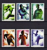 12031) New Zealand 1998 Performing Arts - MNH
