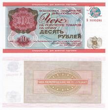 Russia, USSR, Vneshposyltorg, 10 Rubles 1976, Pick M19, UNC, Military