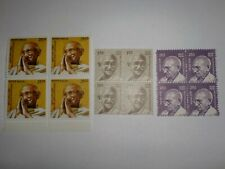 "INDIA STAMPS - 3 X 4 MINT STAMP BLOCKS-OLD & NEW-""MAHATMA GANDHI""-RS.25,RE.1&25P"