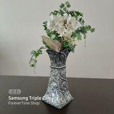 """Decorative Embossed Aluminum Vase  13"""" Tall"""