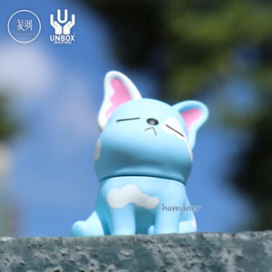 Unbox Blue Sky and White Clouds Little Dog Cute Character Figure Limited Toy