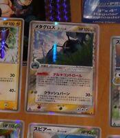 POKEMON JAPANESE RARE CARD HOLO CARTE 040/086 Metagross Metalosse 1ED JAPAN NM