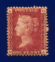 1877 SG43 1d Red Plate 200 MA VAR: Uncut Perf, Well-Centred, MMH Cat £80 crvz