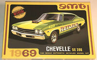 AMT 1969 Chevy Chevelle Hardtop 1:25 scale model car kit new 1138