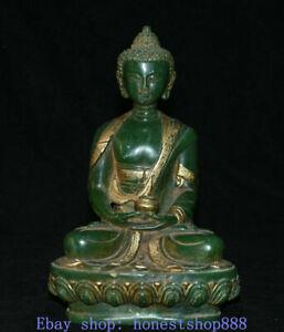 """8.4"""" Rare Old China Green Jade Jadeite Gilt Carved Sakyamuni Buddha Pot Statue"""