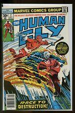 LOT OF 2 COPIES HUMAN FLY #2 NEAR MINT 9.4 1977 MARVEL COMICS