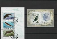 south korea used collectable stamps ref r12335