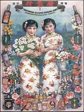 Pubblicità PROFUMO set di cortesia Kwong Sang Hong Ltd CHINA Poster Art Print bb1975b