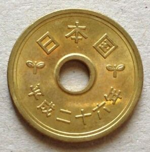 Japan 2014 (平成26)5 Yen coin