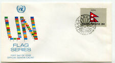United Nations #401 Flag Series, Nepal, Official Geneva Cachet, Fdc